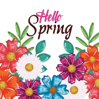 안녕하세요 봄 장식 디자인