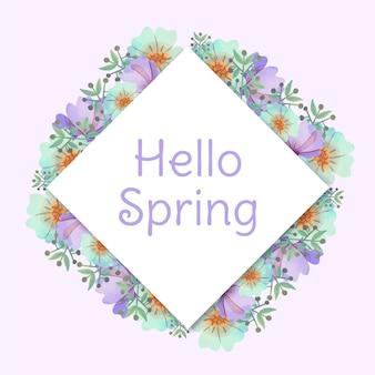 こんにちは、水彩で春の花のフレーム