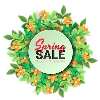 안녕하세요 봄, 꽃 인사말 카드, 꽃