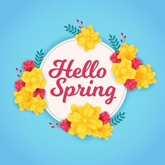 안녕하세요 봄 꽃 그림