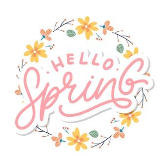 안녕하세요 봄 꽃 텍스트 레터링 슬로건