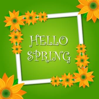 꽃과 사각형 프레임 그림에서 텍스트 안녕하세요 봄 그린 카드 디자인