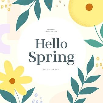 안녕하세요 봄 꽃과 잎 인사말 카드 프리미엄 벡터