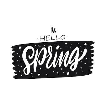 Дизайн иллюстрации hello spring