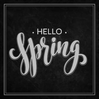 Hello spring lettering chalk design.  illustration