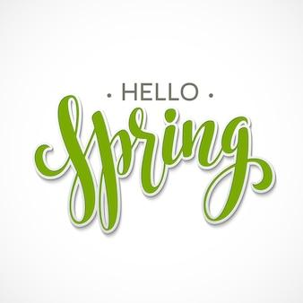 Hello spring lettering design.  illustration