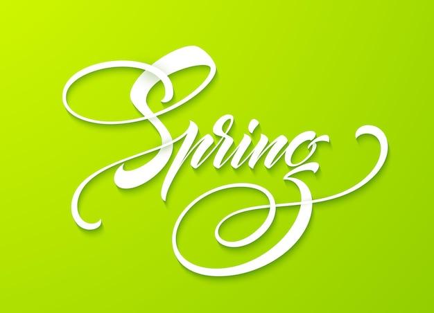 こんにちは春のレタリング。手描き書道、緑の背景。図