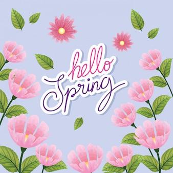 안녕하세요 봄, 꽃 분홍색으로 봄 시즌 레터링 자연 장식 그림을 나뭇잎