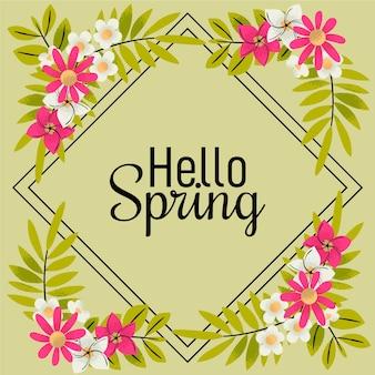 こんにちは春レタリングテーマ