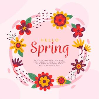 こんにちは春の花のフレームとレタリング