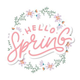 안녕하세요 봄 꽃 화환 글자