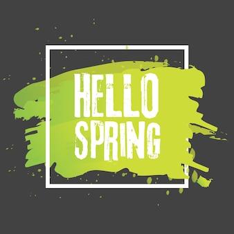 안녕하세요 봄입니다. 손으로 그린 글자로 글자. 프레임 벡터 일러스트와 함께 녹색 잎 레이블 및 배너 템플릿. 검정색 배경