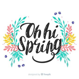 안녕하세요 봄 글자