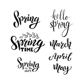 こんにちは春、3月、4月、5月、書道セット。ベクトル分離イラストブラシ書道、手レタリング。カレンダー、スケジュール、日記、日記、はがきラベルのステッカーの装飾。
