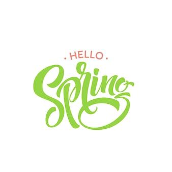 Привет весна фразу надписи. рисованной каллиграфии. иллюстрация