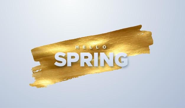 안녕하세요 봄 황금 얼룩 배경에 로그인