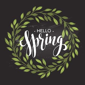 안녕하세요 봄. 봄 화환. 봄 꽃은 검은 칠판에 분필로 그려집니다. 스케치, 디자인 요소. 삽화