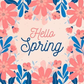 花が描かれたこんにちは春のテキスト
