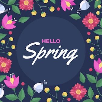안녕하세요 꽃 일러스트와 함께 봄 텍스트