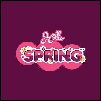 안녕하세요 봄 벡터 템플릿 디자인
