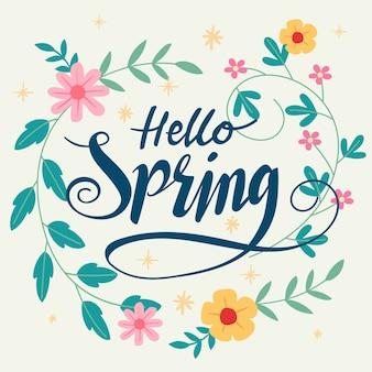 こんにちは春の花の壁紙