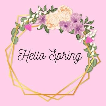 Здравствуй, весна