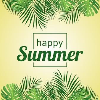 안녕하세요 여름 배경 디자인 및 해변 요소와 장식