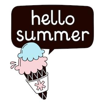 こんにちは夏の背景デザイン