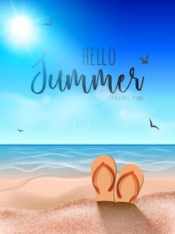 안녕하세요 여름 배경 그림