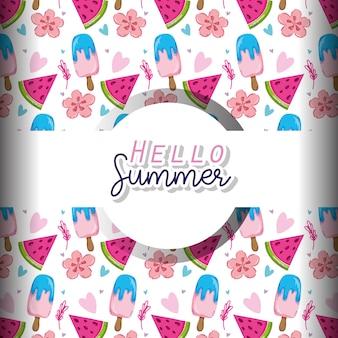 Привет, лето