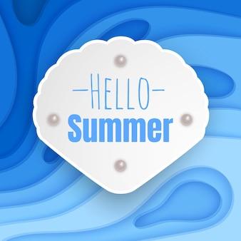こんにちは夏のバナーイラストカード背景に濃い色の紙カット形サマーパーティー