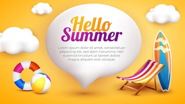 안녕하세요 여름 배너 lanscape 템플릿 귀여운 3d 요소