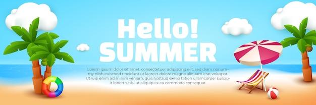 こんにちは夏のバナーテンプレートの投稿と3d要素のイラスト