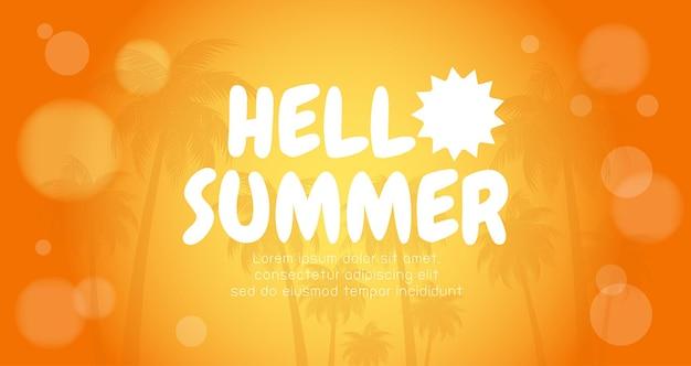 안녕하세요 여름 배너 템플릿 여름 시간 텍스트와 열대 계절 해변 섬 배경