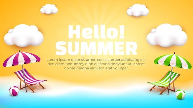 안녕하세요 여름 배너 서식 파일 3d 해변