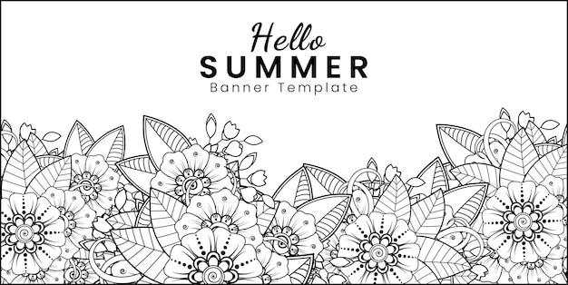 Привет летний баннер шаблон с цветком менди