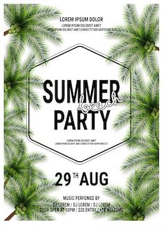 Шаблон плаката hello summer beach party или дизайн флаера