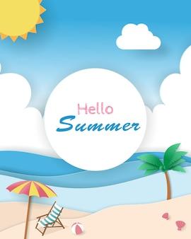 안녕하세요 여름 해변