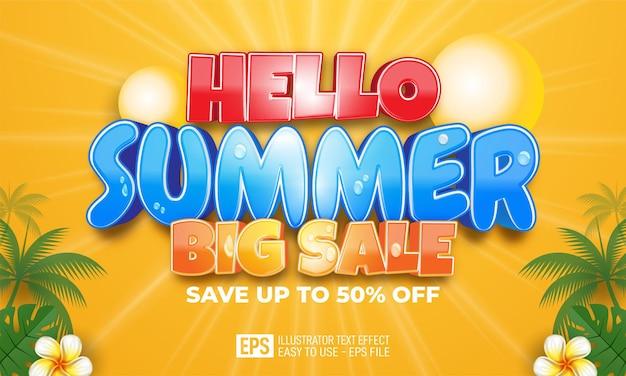 안녕하세요 여름 큰 판매 배너
