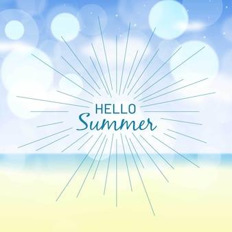 こんにちは夏ぼやけコンセプト