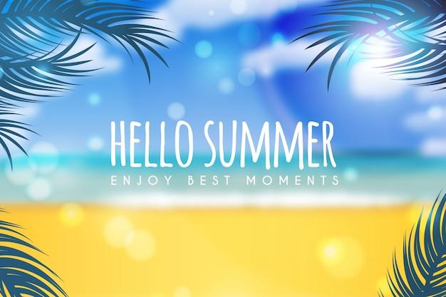 Привет летом размытая тема