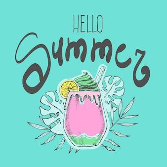 こんにちはサマーカード。白い背景の上の新鮮なスムージーと果物。健康的なライフスタイルのコンセプト。イチゴ、バナナ、パイナップル、リンゴ、スイカ、キウイを使った新鮮なデトックススムージー。