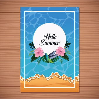 こんにちは夏の木製の背景カード