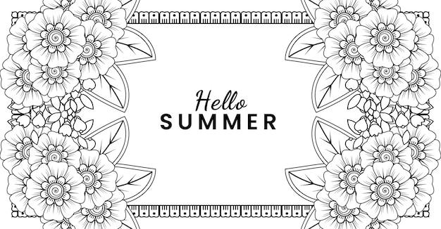 Привет летняя открытка с цветком менди