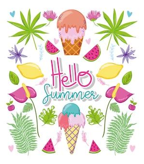 Привет, летние мультфильмы