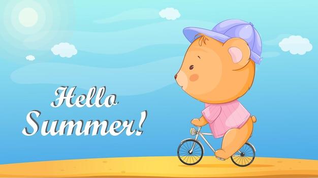 こんにちは夏砂浜で自転車に乗ってかわいいクマ