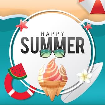 아이스크림과 선글라스 안녕하세요 여름 디자인 서식 파일