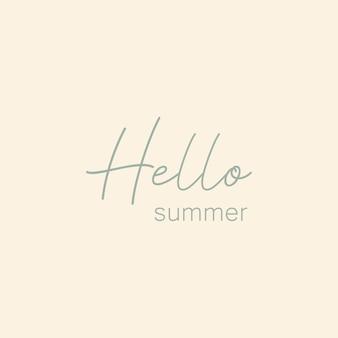 안녕하세요 여름 - 손으로 그린 서예와 글자 비문.