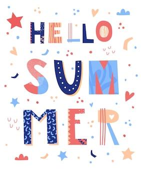 こんにちは夏の手描きのレタリング。コラージュポスター。