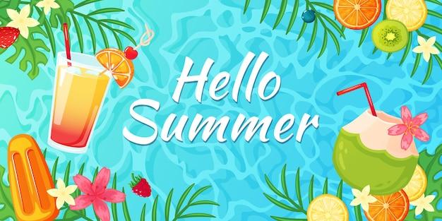 Привет, летние каникулы, отпуск, баннер с тропическими фруктами, цветочный коктейль, мороженое, пальмовые листья